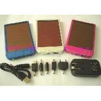 Cheap solar charger 01 for sale