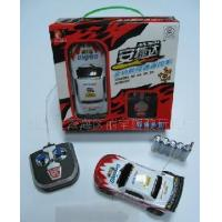 Cheap rechargeable Low price RC car for sale