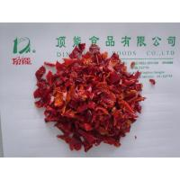 Dehydrated red pepper grain