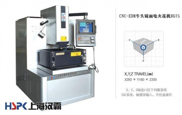 Hg series of cnc edm mirror machine tool with certificate for Panasonic servo motor error codes