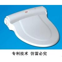 Cheap Intelligentreplaceseatwillcoverhealthmembrane for sale