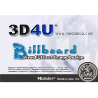 Amazing 3D4U billboard Manufactures