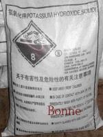 Leather and textile chemicals Potassium Hydroxide