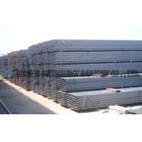Cheap Sections Channel steel for sale