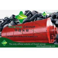 Products Hot sale, HUAYIN waste tyre pyrolysis machine