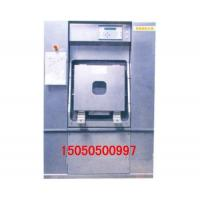 Hyglene Barrier Washer Extractor Machine Series