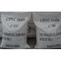 Chlorinated polyvinyl chloride CPVC Manufactures