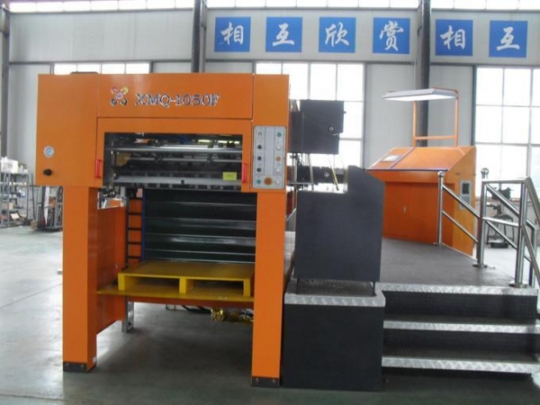 Quality XMQ-1050F Automatic Die cutting and Foil Stamping Machine wholesale