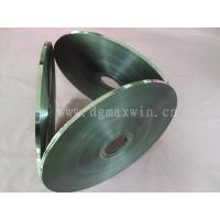 Cheap Single-sided aluminium/polyester tapes for sale