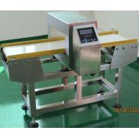 Cheap Food metal Detector for sale