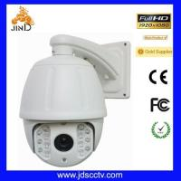 "Cheap 7"" medium ip speed dome camera (JD-MS4120IP-21MP/MS4120IP-13MP) for sale"