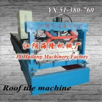 Cheap YX 51-380-760 Roof tile machine for sale