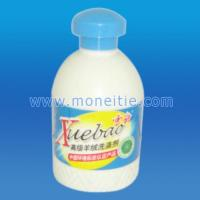 Care label Product Model:X-09 Manufactures