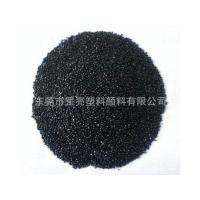 Cheap High concentrations of black mother Number: Masterbatch09 for sale