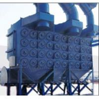 Dust removal equipment Manufactures
