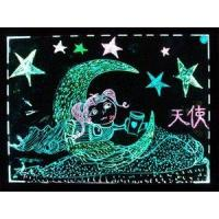Cheap Xingqi electronic fluorescent board C68 for sale