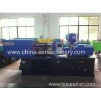 Shuangsheng 70T plastic automatic injection moulding machine with fixed pump
