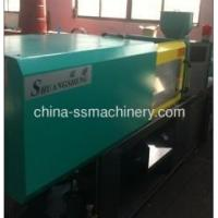 Cheap Small and precise plastic injection machine for sale