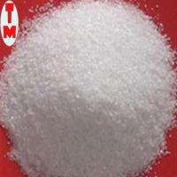 Cheap Ungrouped Polyacrylamide (PAM) for sale
