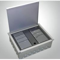 Cheap Electronic Enclosure for sale