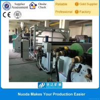 Cheap PE Breathable Film Laminating and Coating Machine for sale