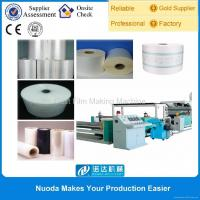 Cheap Top Rank PE Paper Candy Bag Coating Machine for sale