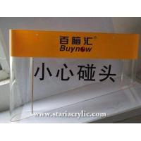 Cheap Slat Wall Acrylic Sign Holder for sale