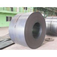 Cheap HotRolledSteelPlate(Coil) for sale