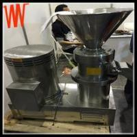 factory directly sell industrial sesame butter machine small