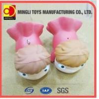 Cheap PU Stress Toys 2016 Fashionable design pu soft toy for sale