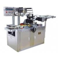 Cheap High Speed Automatic Cellophane Overwrapping Machine for sale