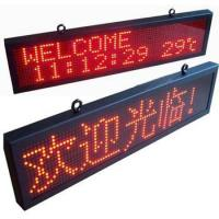 Semi-outdoor LED Display Screen Manufactures