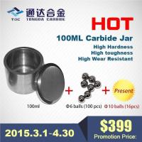 Cheap Hot Sale Products 100ml Carbide Jar for sale