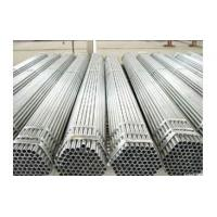 Cheap Scaffolding Pipe Galvanized steel pipe for sale