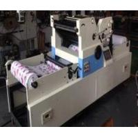 Buy cheap HT470S intermittent/semi-rotary roll to roll non-woven fabric web offset printer from wholesalers