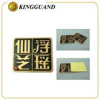 Cheap Custom High level hot sale Adhesive box label for sale