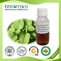 Patchouli Oil,Patchouli Essential Oil