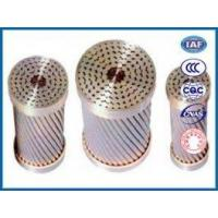 Buy cheap Bare acsr overhead conductor acsr 490/65 from wholesalers