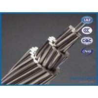 Buy cheap acsr panther conductor from wholesalers