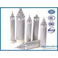 Quality 50mm aac bear conductor(All Aluminum Conductor) wholesale