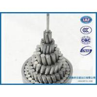 Buy cheap 95square acsr stranded conductor overhead acsr from wholesalers