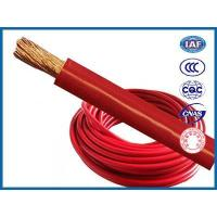 70mm flexible welding cable