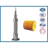 Buy cheap ACAR overhead strand conductor from wholesalers