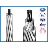 Buy cheap 500KV steel core aluminum stranded wire production factors from wholesalers