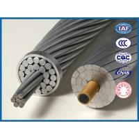 Buy cheap Aluminum conductor steel reinforced(ACSR)-ASTM B232 from wholesalers