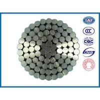 Buy cheap Aluminum conductor steel reinforced(ACSR)-BS 215-2 from wholesalers