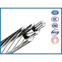 Buy cheap Flexible Aluminum conducotor steel conductor High Ampacity ACSS conductor from wholesalers