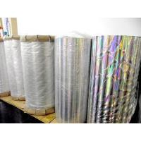 Cheap PET metallized film for sale