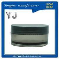 Cheap 5 ml plastic cream container for cosmetic packaging eye cream bottle for sale