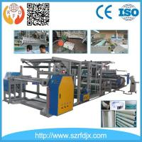 Cheap 1-3 Layers High & Low Temperature Heat Plastic Polyurethane(TPU) Cast Film Production Line for sale